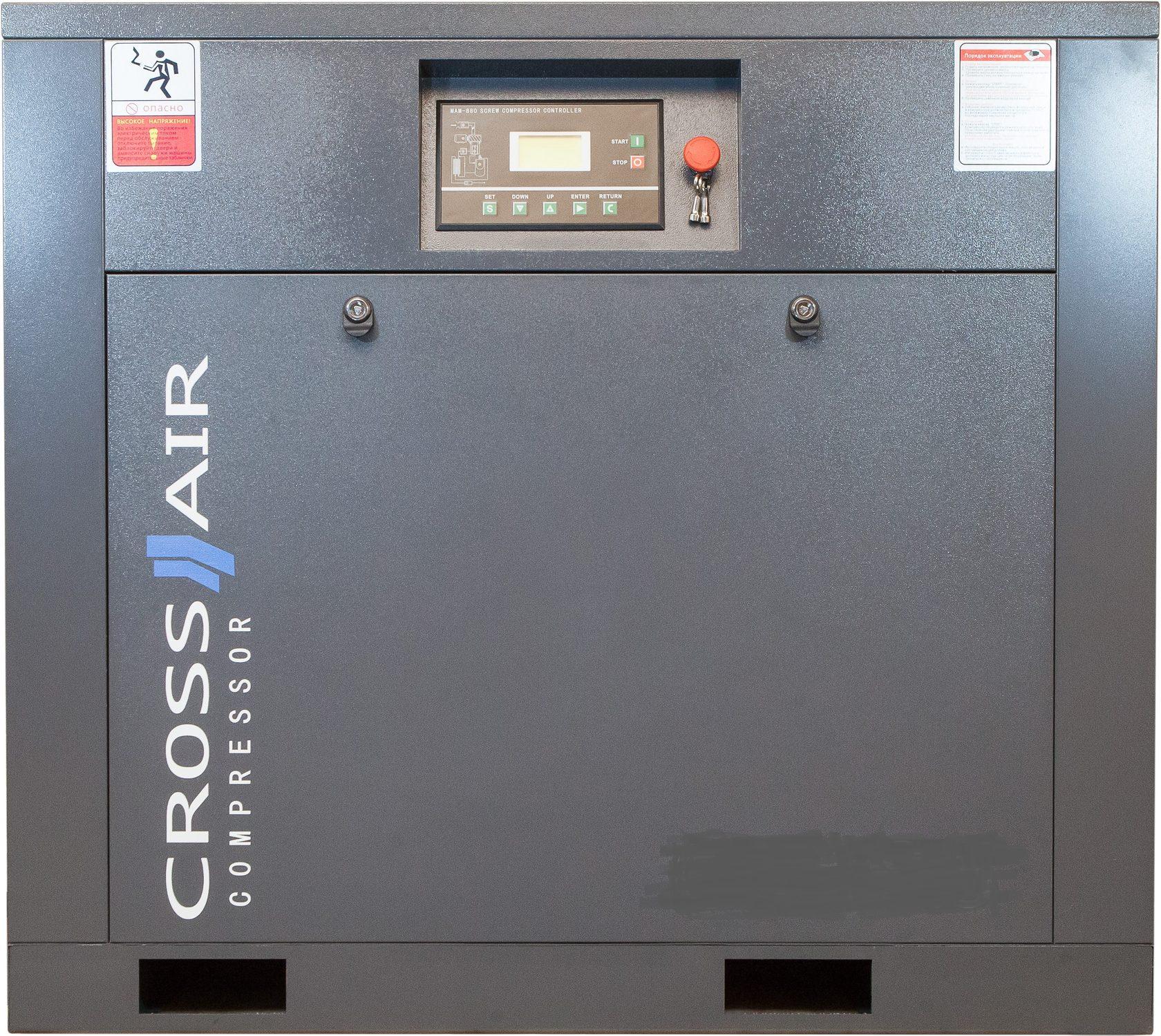 Винтовой компрессор CrossAir CA15-8GA