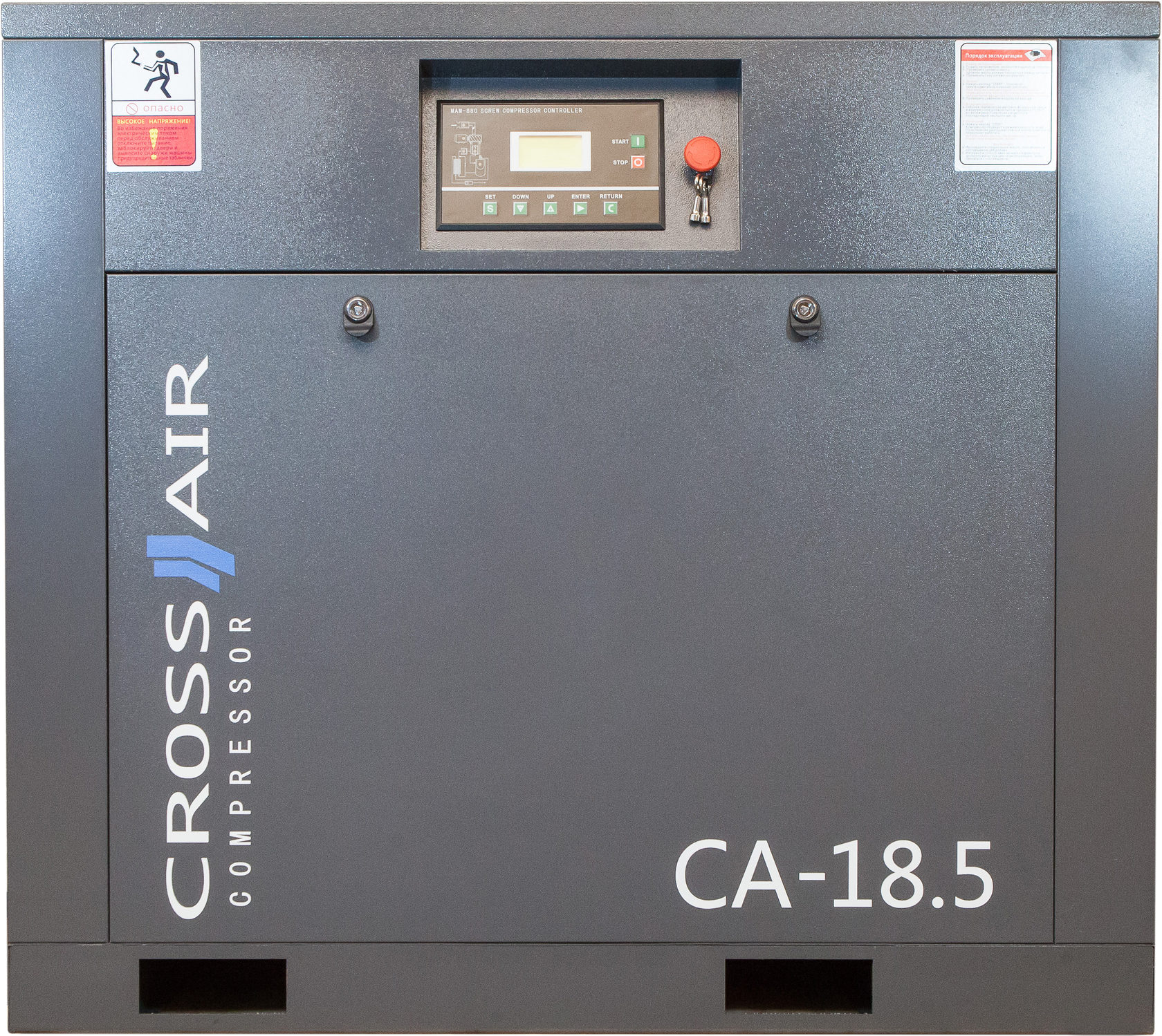 Винтовой компрессор CrossAir CA18.5-10RA
