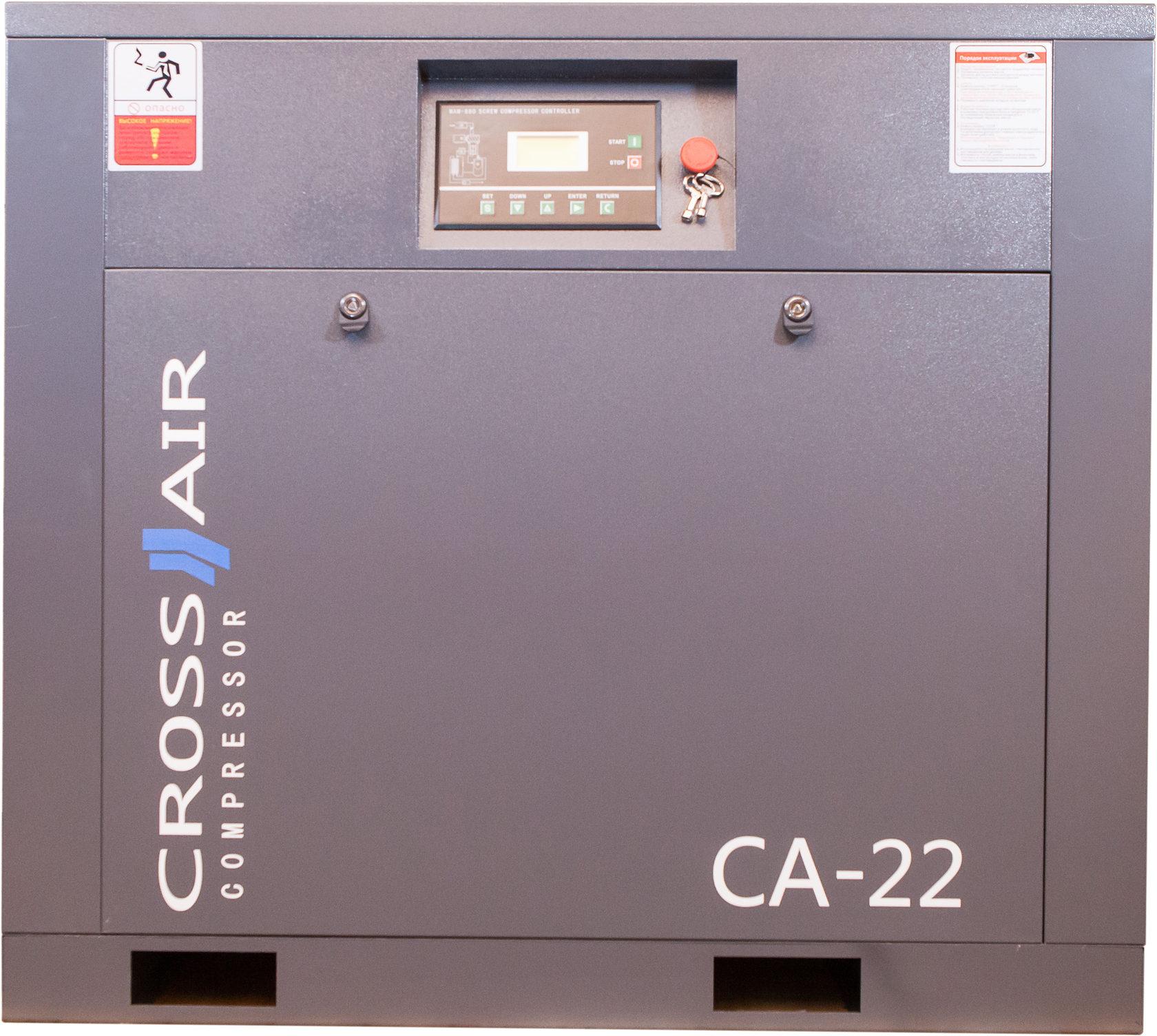 Винтовой компрессор CrossAir CA22-10RA