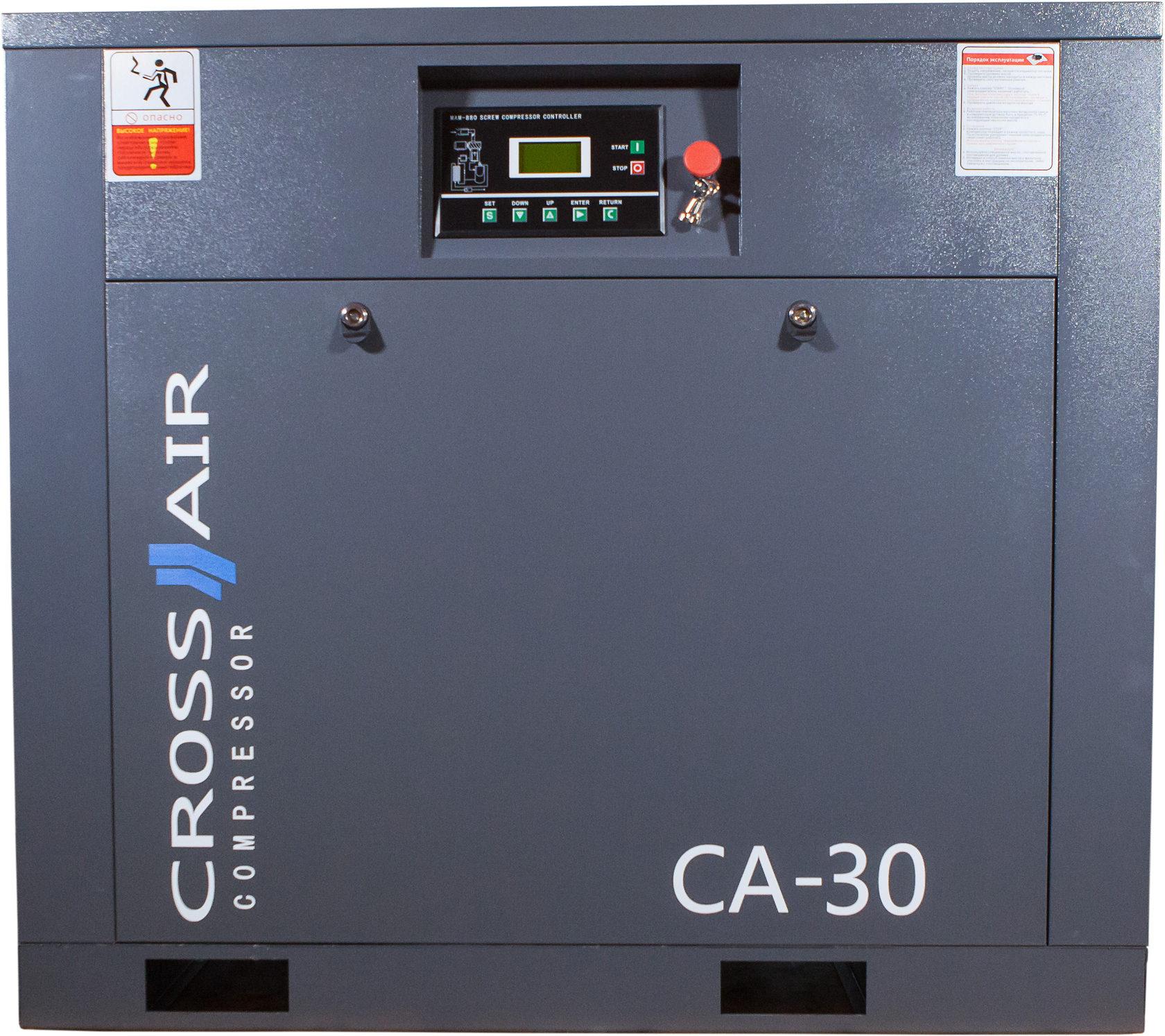 Винтовой компрессор CrossAir CA30-10RA