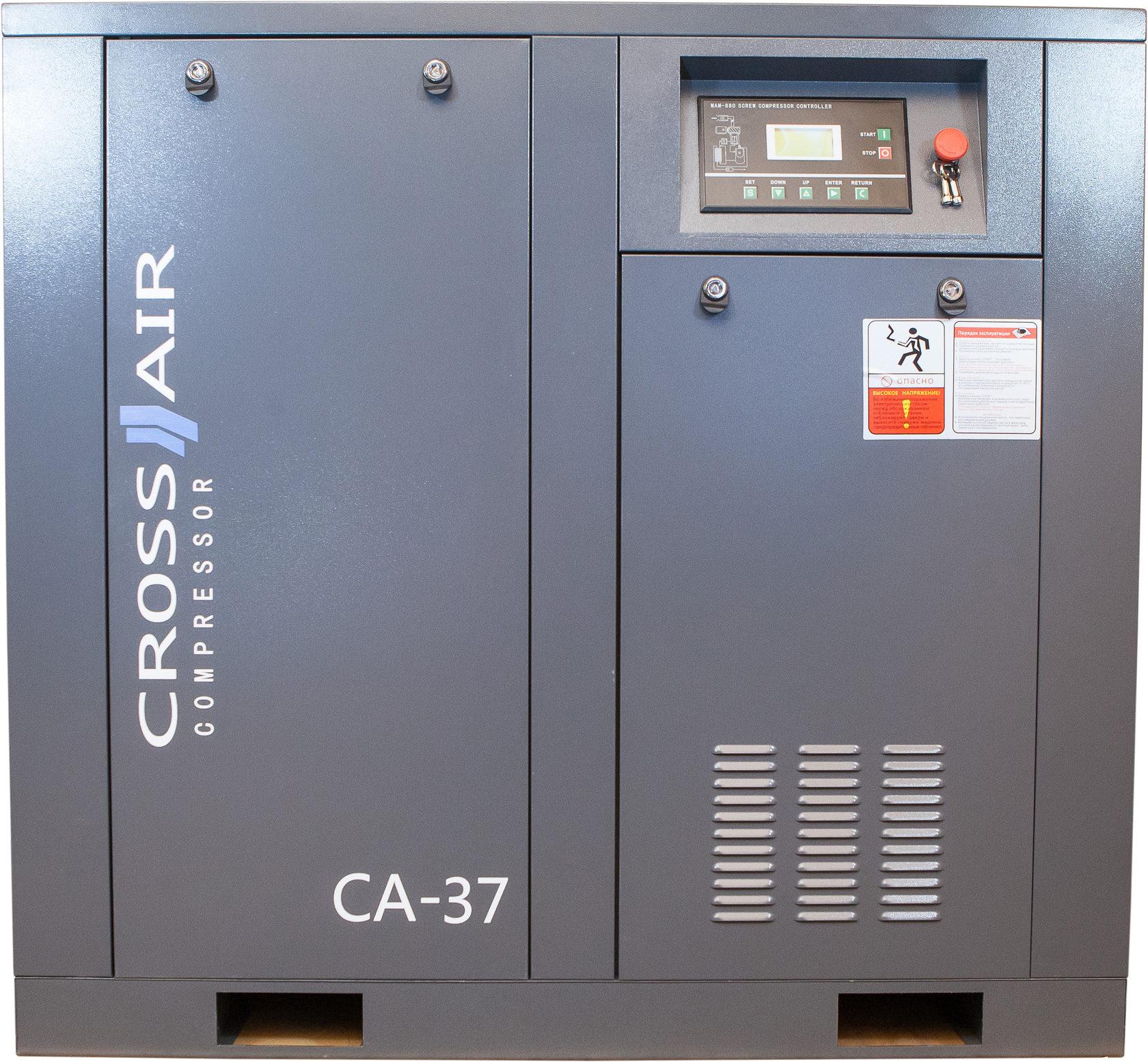 Винтовой компрессор CrossAir CA37-10RA