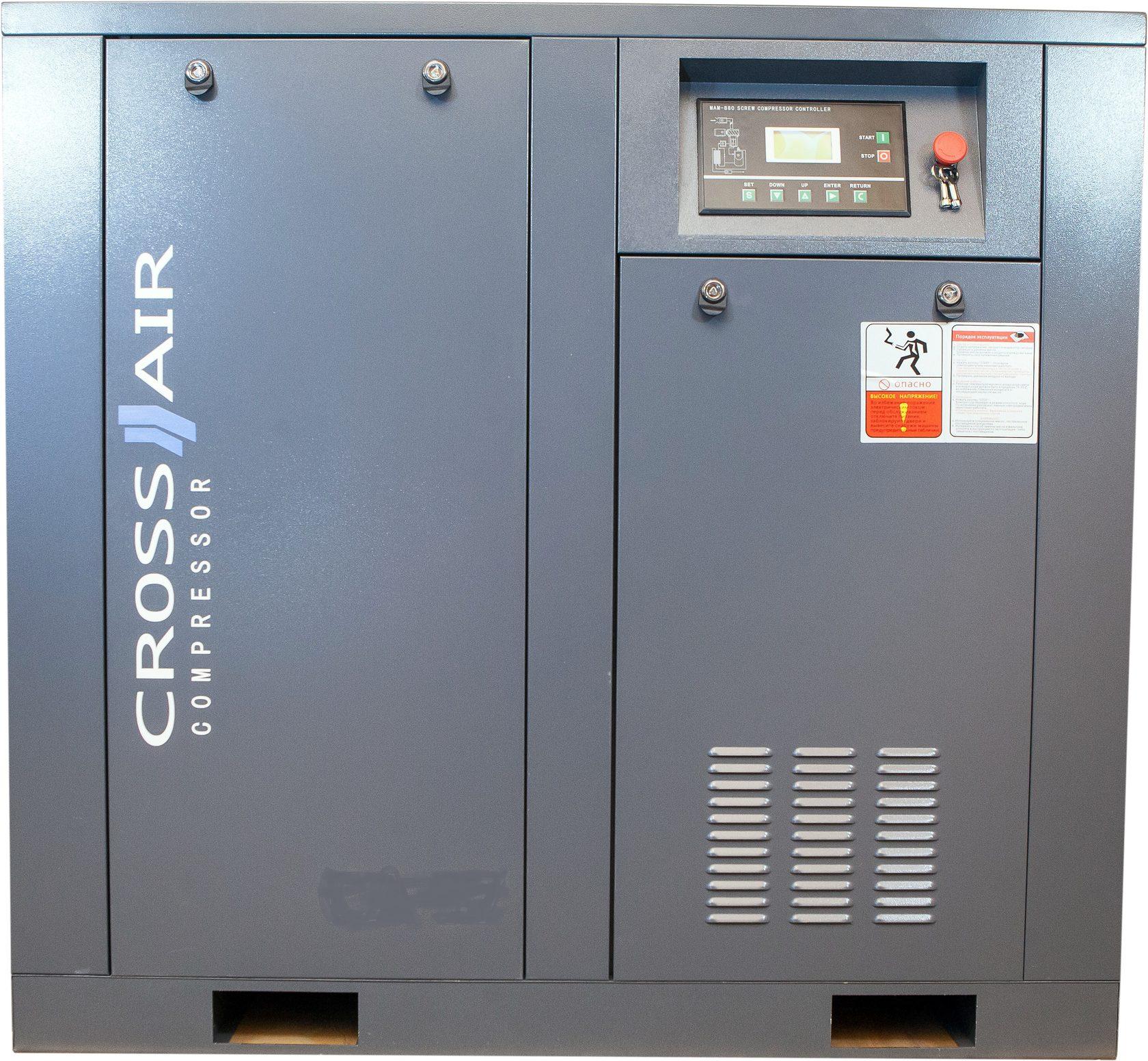 Винтовой компрессор CrossAir CA55-10GA